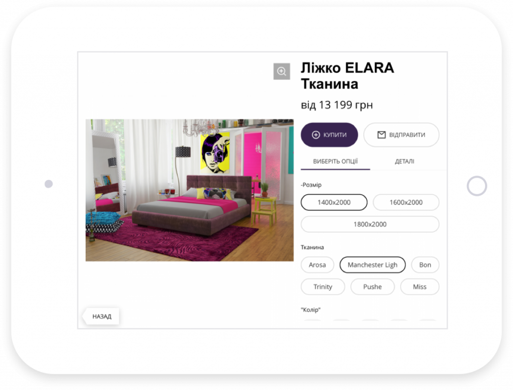 product page on the tablet that show bedroom